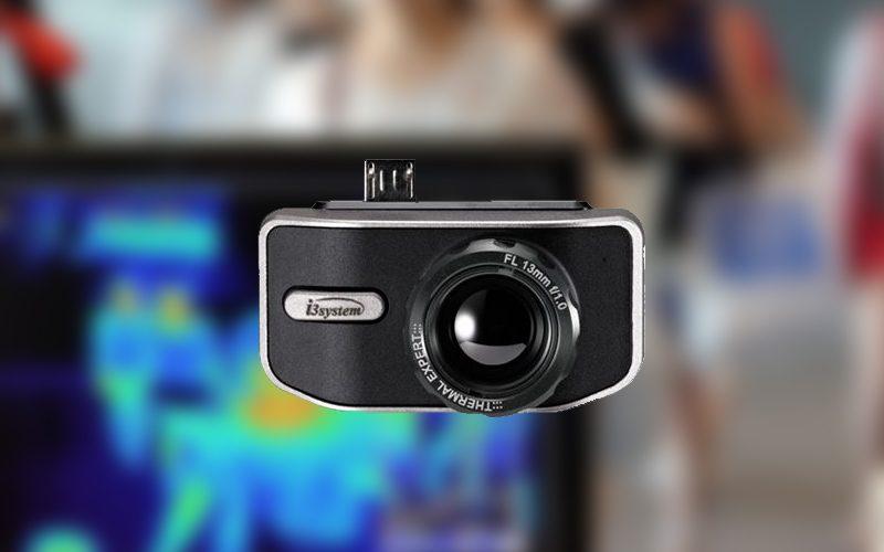 Beberapa Tempat Yang Memerlukan Thermal Camera